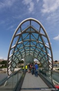 Bridge of Peace, Georgia