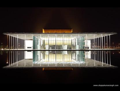 Bahrain National Theatre